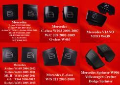 Кнопка стеклоподъемника. Mercedes-Benz: CLK-Class, GL-Class, Vito, G-Class, Viano, M-Class, Sprinter, B-Class, R-Class, E-Class, C-Class, A-Class, ML...