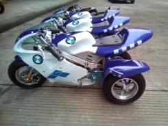 BMW, 2021