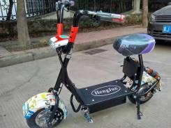 E-moto YH50QT, 2020