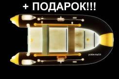 Лодка ПВХ Rusboat RB 320KС  в Новосибирске+Подарок
