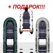 Лодка ПВХ Rusboat RB 290KC  в Новосибирске+Подарок