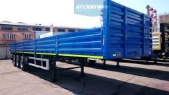 Atlant SWH1235, 2015