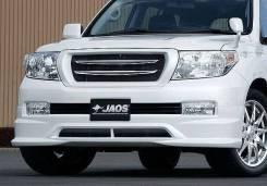 Передняя губа Jaos на Toyota Land Cruiser 200 08-11. Отправка по Миру!