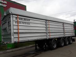 Steelbear, 2021