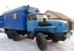 ПАРМ на Урале 4320