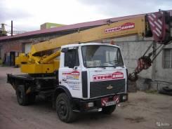 Углич КС-3577-3, 2004