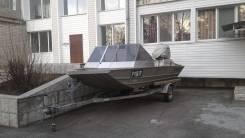 Продам катер с подвесным мотором водомёт
