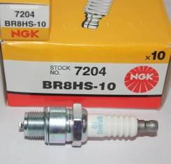 Свечи зажигания для подвесных лодочных моторов NGK BR8HS10 В Наличии !