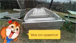 Продам самодельную аллюминиевую лодку