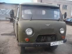 УАЗ 3303 Головастик, 1990