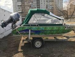 "Лодка ""Беркут 430"" и мотор Yamaha 70 водомёт практически новый"
