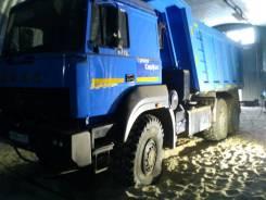 Урал 6370, 2014