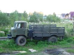 Газ-66 по запчастям