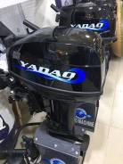 Лодочный мотор Yadao speeda 3,5/9,9/15л. с. опт/розница, отправка по РФ