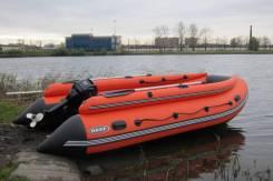 Надувные лодки ПВХ от производителей России! От 7400 рублей ТУТ