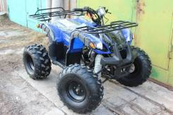 Yamaha Grizzly 125, 2017