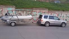 Продам лодку риб (RIB) Forward/Suzumar