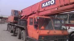 Kato NK-500MS, 1994