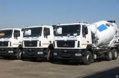 Автобетоносмеситель 69364А шасси МАЗ-6501В5-440-000  9м3  (ЕВРО-4) , 2019