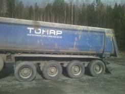 Тонар 95234, 2014