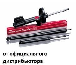 Амортизатор 343436 KYB