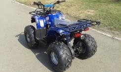 Motoland ATV , 2020