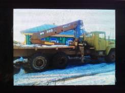 Краз 260Г, 1995