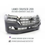 Рестайл Land Cruiser 200 c 2008-2015 в 2016