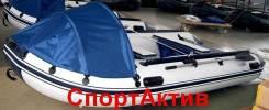 Лодка надувная FreeSun 300 с тентом