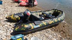 Надувная лодка Forward MX390 с мотором Yamaha 25