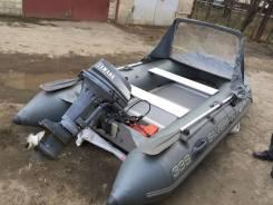 Лодка 3,3 м с мотором 15 л/с