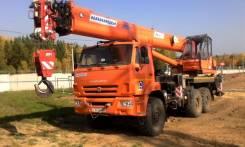 Услуги автокрана 25 тонн кс-55713-5К-4