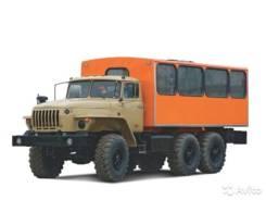 Услуги вахтовки ( вахтовый автобус УРАЛ )