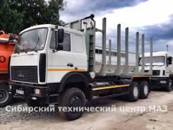 МАЗ 6317Х9-444-000, 2017
