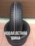 Кама Breeze НК-132, 175/65R14
