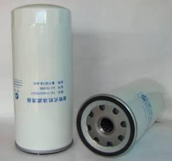 Фильтр очистки масла Е-3, JX1023 W11102/7 CDM 520 CDM 1185 Howo