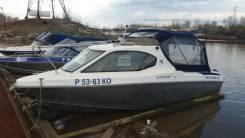Gladius SeaWind520 HT