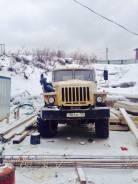 Урал 55571-1151-40, 2005