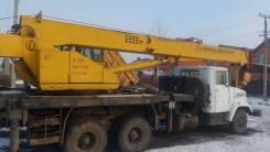 Галичанин КС-55731-4, 1997