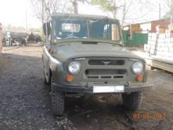УАЗ-469 и Мотоцикл