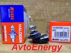 Лампа галоген Koito HB3 12V-60W(65W) В наличии ! ул Хабаровская 15В