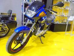 Yamaha YBR 125, 2010