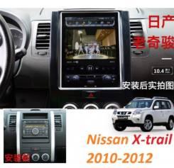 Головное устройство (Android) Nissan X-Trail  (T31) 2010-2012.