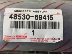 Амортизатор RR Toyota UZJ200 (Active Height Control) 48530-69415