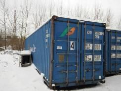 Куплю контейнер 40,20-футовый