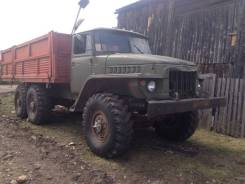 Урал, 1987