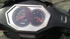 Racer Stells 50, 2013