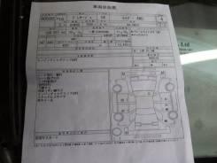 Nissan Presage. TNU31 005519, QR25