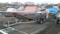Лодка Мастер 500