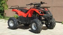 Motoland ATV 125U. исправен, есть псм\птс, без пробега